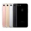 iPhone 7 256gb quốc tế (Like New)