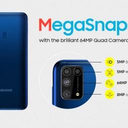 """Galaxy M31 ra mắt với pin khủng, giá """"đẹp"""" hút hồn"""