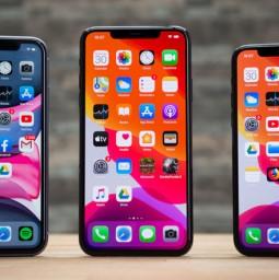 iPhone 11 đã khiến tỷ phú lừng danh xiêu lòng