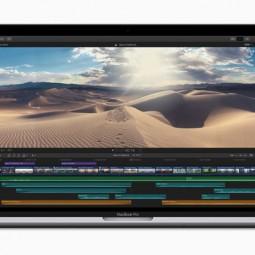"""Apple """"trình làng"""" MacBook Pro 13 inch với chip 8 lõi cực """"trâu"""""""