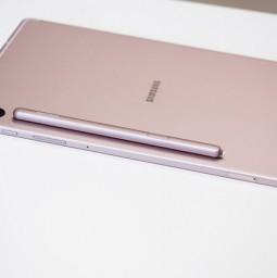 Galaxy Tab S7+ 5G sẽ sở hữu dung lượng pin khổng lồ