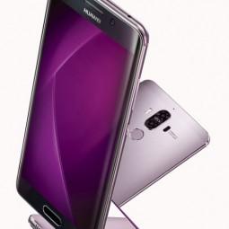 Huawei Mate 9 Pro với màn hình QHD 5,9 inch