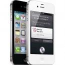 iPhone 4S 16Gb Quốc Tế Đổi Bảo Hành